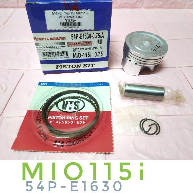 ชุดลูกสูบ YAMAHA MIO115i , ยามาฮ่า มิโอ 115i (54P) ลูกสูบ + แหวน (riken) + สลัก + กิฟล็อค
