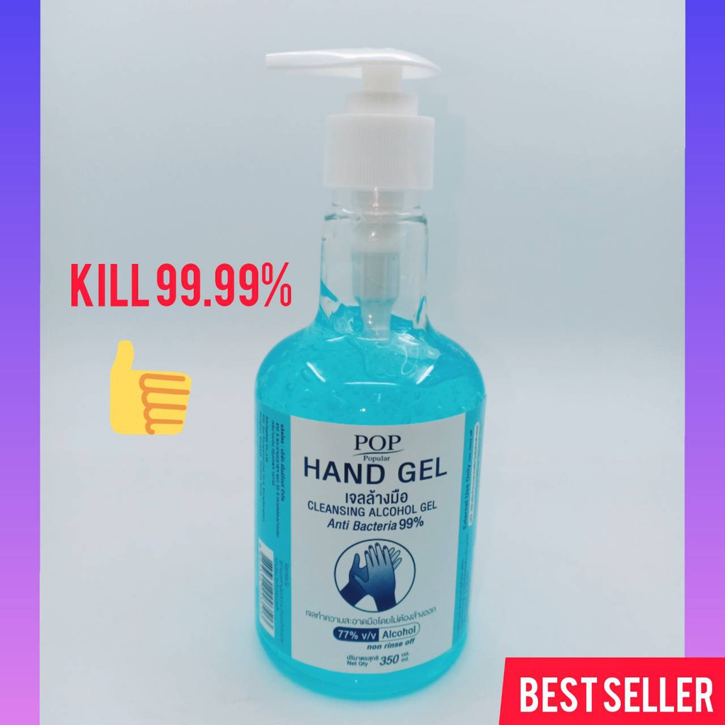 ⚡⚡⚡มีของพร้อมส่งด่วนทันที⚡เจลล้างมือแอลกอฮอลล์ 77% ❗ POP GEL เจลแอลกอฮอล์แบบ ไม่ใช้ น้ำ เจลล้างมือ แอลกอฮอล์ เด็กใช้ได้
