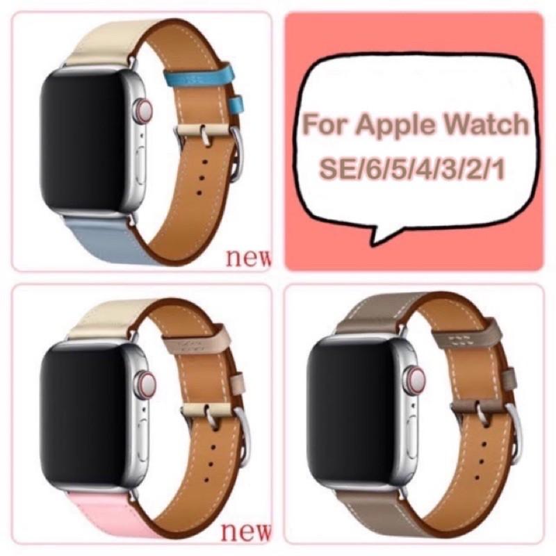 พร้อมส่งจากไทย New Collection สาย Apple watch ใส่ได้ทั้ง 6 series SE/6/5/4/3/2/1  ขนาด 38/40 & 42/44mm