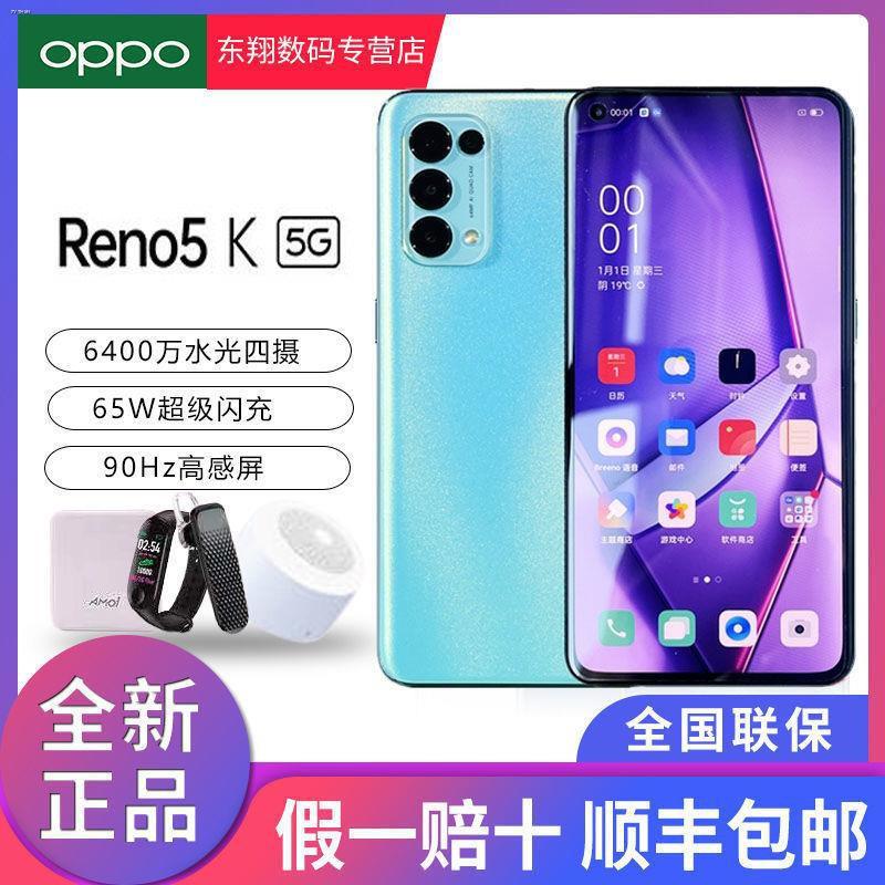 ๑OPPO Reno5 K โทรศัพท์มือถือ Qingfeng รายชื่อใหม่สมาร์ทโฟน 65w แท้ Snap Dragon 750 reno5pro