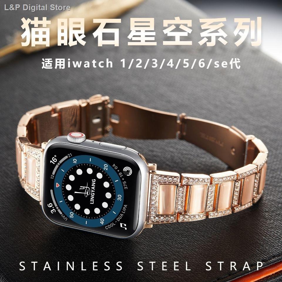 【อุปกรณ์เสริมของ applewatch】▥เหมาะสำหรับนาฬิกา Apple iwatch se / 4/5 รุ่นที่มีสายโซ่โลหะโอปอล applewatch6 สายหญิงและช
