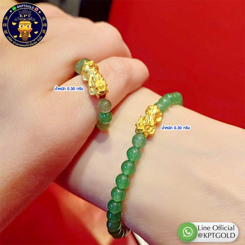 [NEWKPTGOLD]  ข้อมือ,แหวนปี่เซียะ ทองคำแท้ 99.99% น้ำหนัก 0.3 กรัม ขายคืนได้ตามราคาทองคำแท่ง KPTGOLD (เก็บเงินปลายทาง)