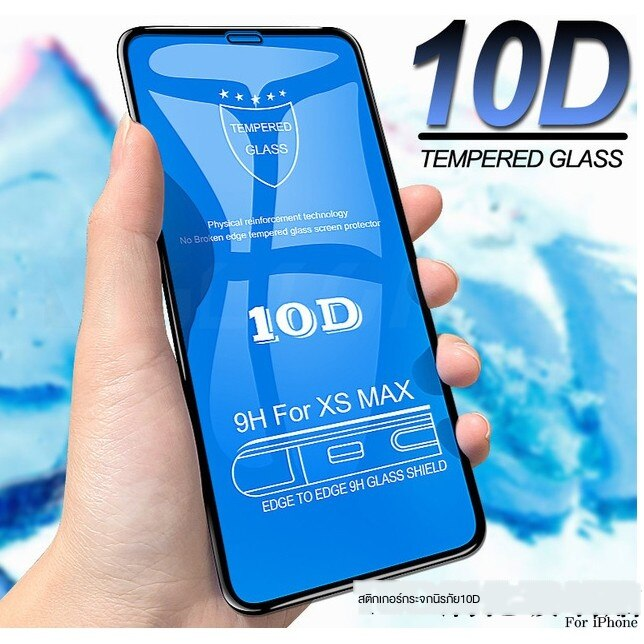 ฟิล์มกระจกนิรภัยกันรอย 10 D สําหรับ Apple Iphone6 / 7 / 8Plus / Xr / XsMAX 12 11 Pro Max 12 Pro 12 mini 11pro Se2