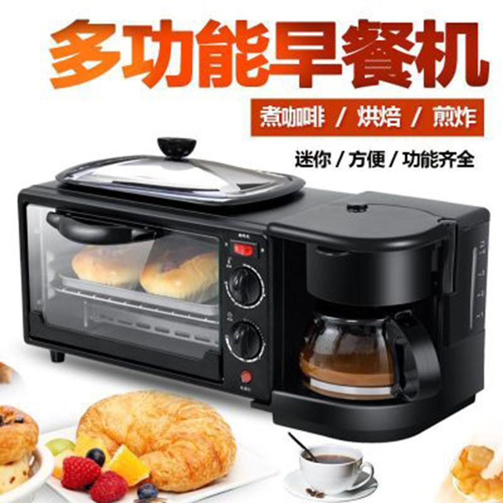 เครื่องทำขนมปังบ้านอัตโนมัติหมักก๋วยเตี๋ยวแม่ เครื่องชงกาแฟขนาดเล็กอัตโนมัติมัลติฟังก์ชั่อาหารเช้า