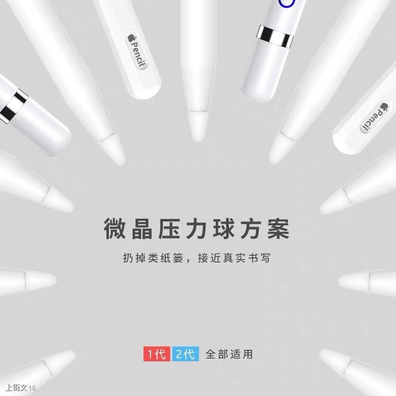 ✇[United States W&P] Apple applepencil nib cover pencil pen non-slip mute ipad silicone paper second generation 2 ultra