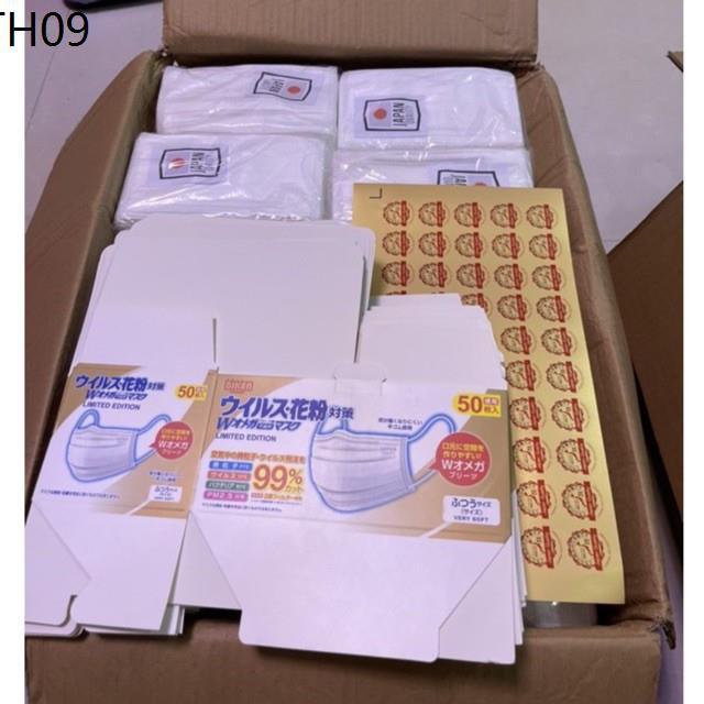 tgyh ขายส่ง💥 ยกลัง 50กล่อง แมสญี่ปุ่น หน้ากากอนามัย Biken งานญี่ปุ่น ของแท้💯%