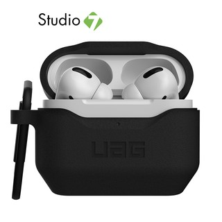 Review UAG Casing for Airpods Pro Silicone V2 เคสแอร์พอต by Studio7