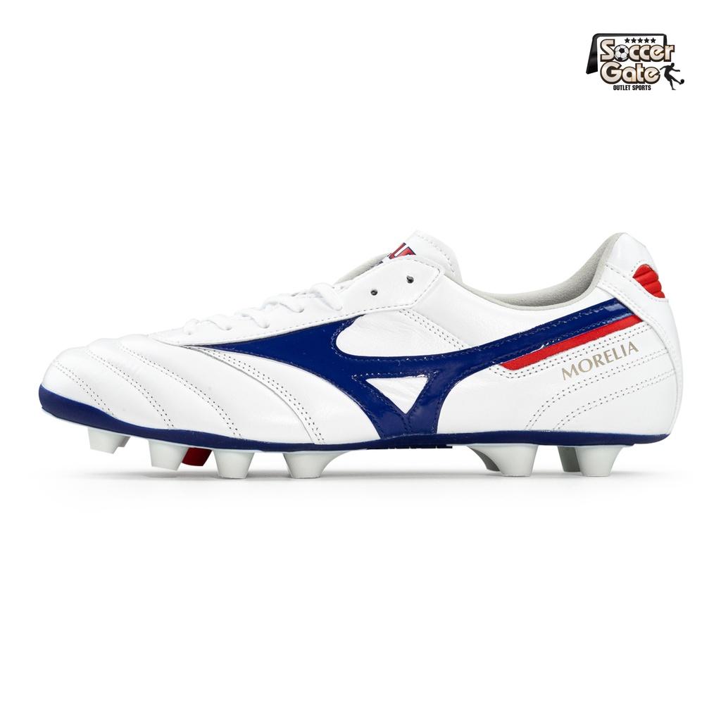 Original รองเท้าฟุตบอลของแท้ Mizuno รุ่น MORELIA II Elite