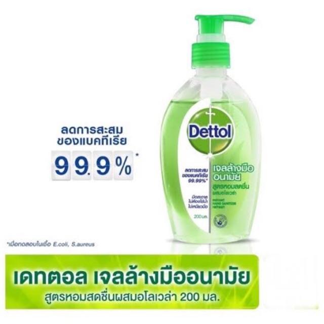 📣พร้อมส่ง!! Dettol เจลล้างมือ 200 ml.