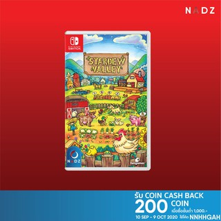 [Pre-Order] Nintendo Switch : Stardew Valley (R2)(EN) **วางจำหน่าย 6/11/2020**