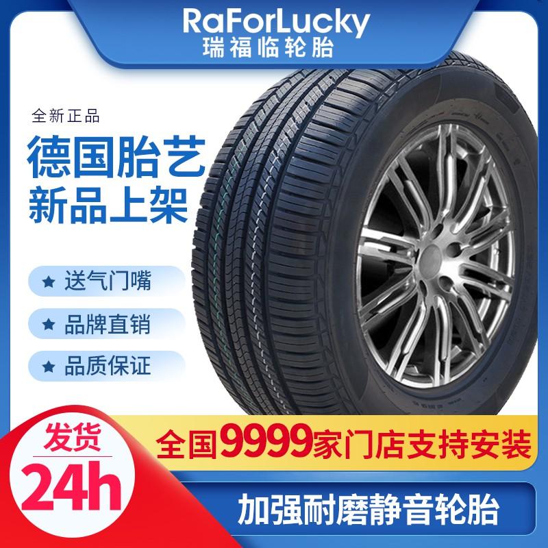 ✗◘▤14 นิ้วยางล้อ 165 175 185 5560 65 70 r14 ยางรถยนต์และรถตู้ Daquan แท้