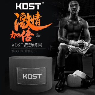 □✚KDST Boxing Bandage Sports Sanda Muay Thai Hand-wrap Belt Fighting Protective Gear Band <