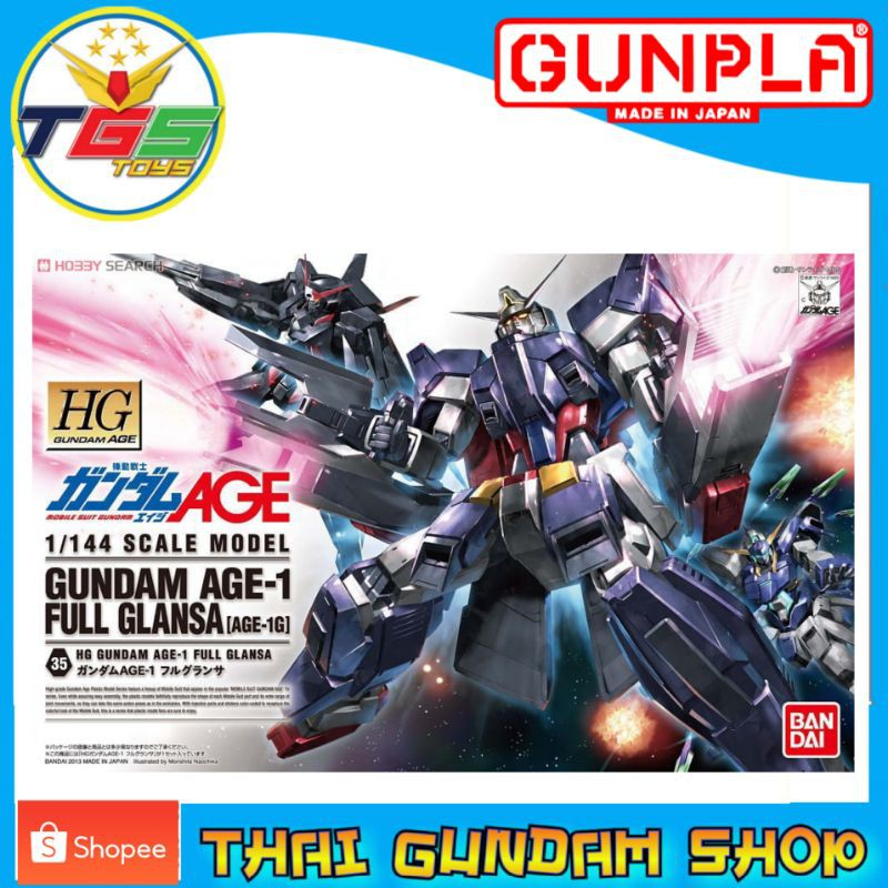 ⭐TGS⭐HG AGE-1 Full Glanza (AGE)(Gundam Model Kits)