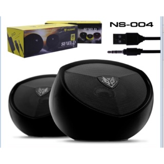 Review NUBWO NS-004 SHIELD Portable Stereo Gaming Speaker