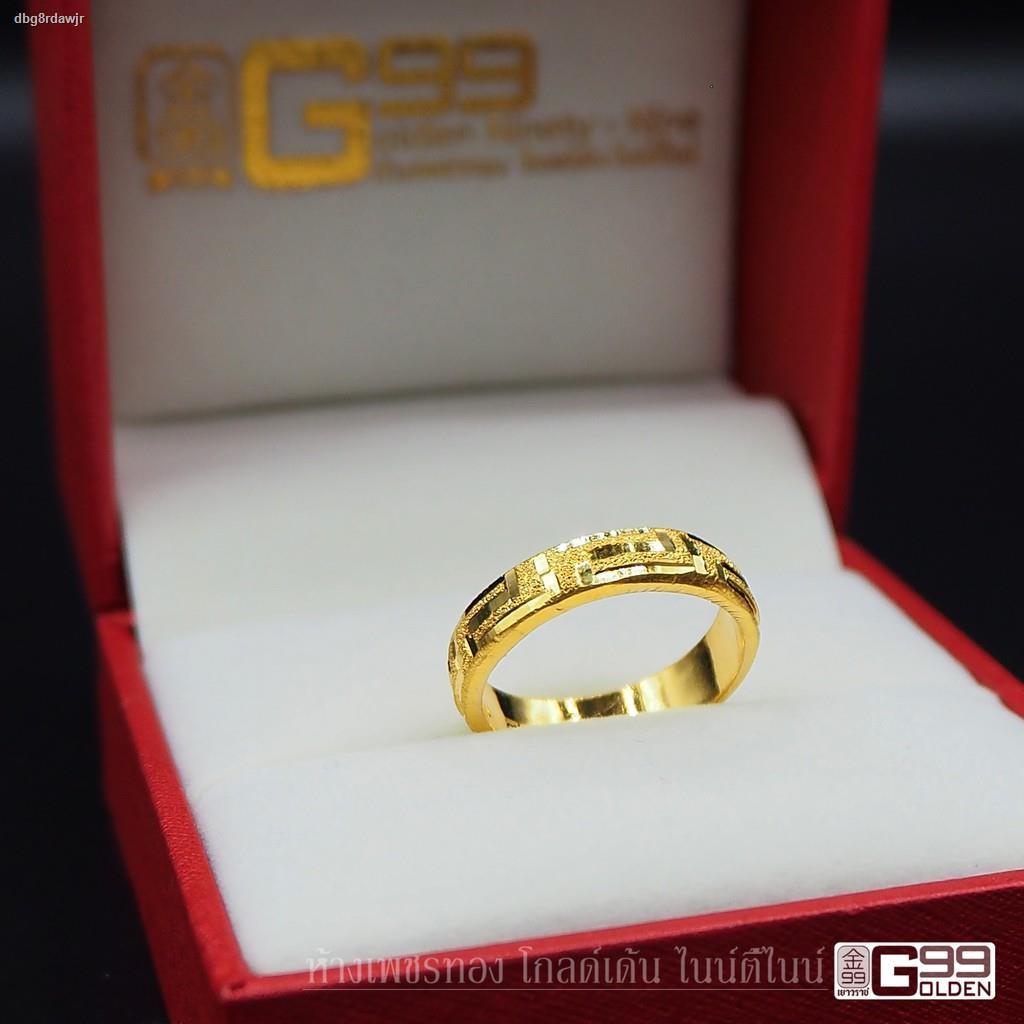 ราคาต่ำสุด◆✔▩แหวนทองครึ่งสลึง ทองคำแท้ 96.5%  แหวนทองดิสโก้