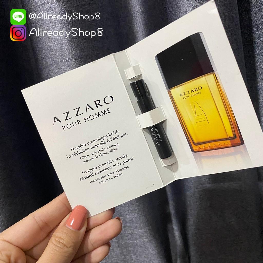 Azzaro Pour Homme EDT 1.2 ml.    ( VIAL )
