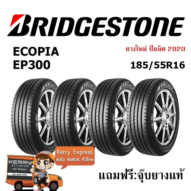 BRIDGESTONE  185/55R16 Ecopia EP300  ชุดยาง 4เส้น