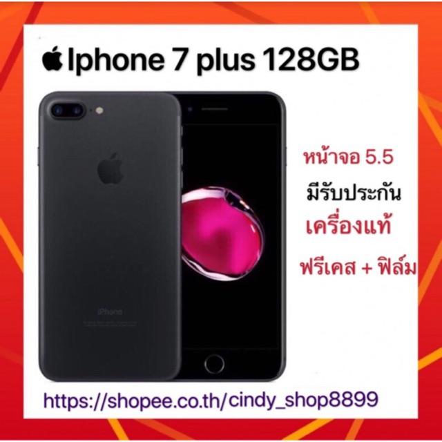 โทรศัพท์มือสอง!พร้อมส่งApple IPhone 7 plus 128GB 32GBแท้  IPhone 6plusIPhone 6splus