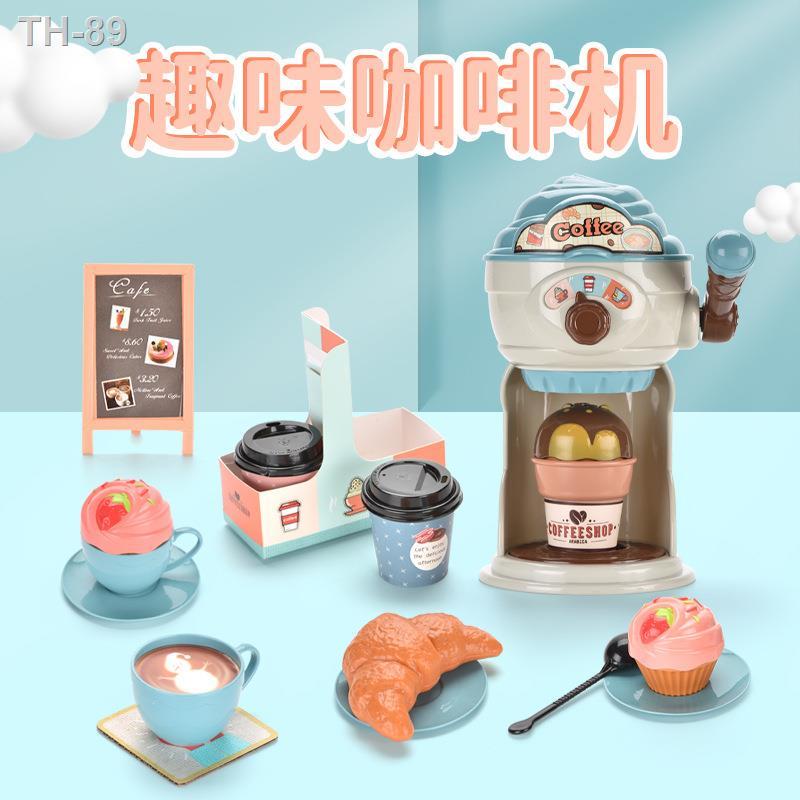 ☋◇๑Xiaodouzi วิเศษและมหัศจรรย์ เครื่องทำไอศกรีมแบบเดียวกัน เครื่องทำกาแฟสำหรับเด็ก ไอศกรีม ตุ๊กตาทารก ร้านรถบัส