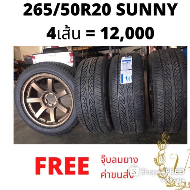 ยางกระบะ 265/50R20 SUNNY