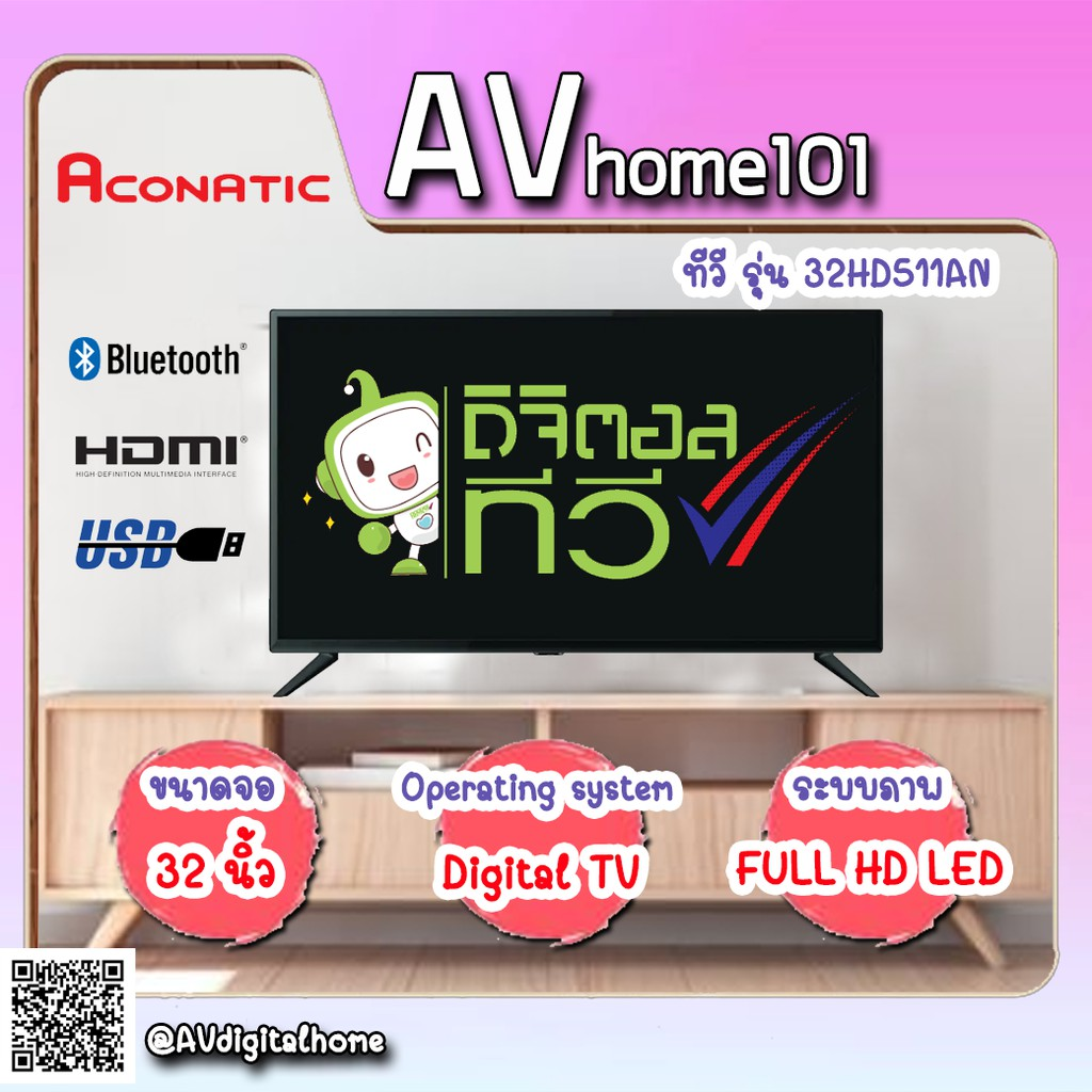 "ACONATIC TV FHD LED (32"") รุ่น 32HD511AN"