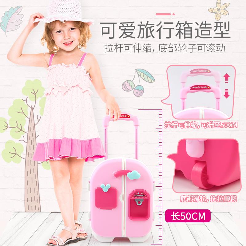 č❋กระเป๋าเดินทางเด็ก  กล่องเดินทางZhongshengเด็กปริศนามัลติฟังก์ชั่รถเข็นตู้เย็นเล่นบ้านมินิครัวของเล่นสาวของขวัญวันเกิด