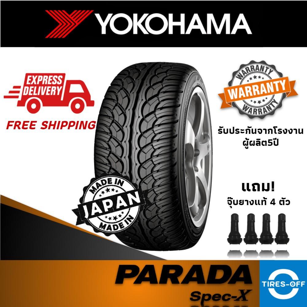 (ส่งฟรี) YOKOHAMA ยางรถยนต์ 265/50R20 , 255/45R20 , 245/45R20 RADA Spec-X PA02 ยางใหม่ รับประกันจากโรงงาน