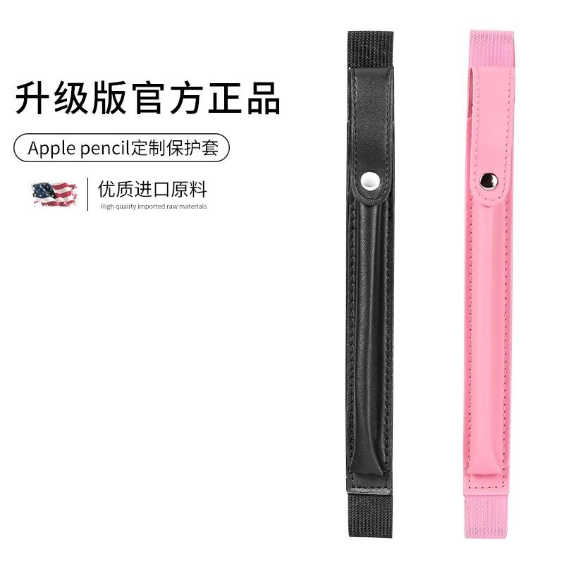 ซองหนังสําหรับ Apple Pencil Case 10 . 2 นิ้ว