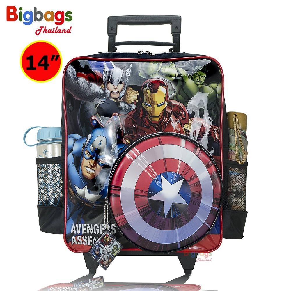กระเป๋าเดินทาง กระเป๋าเดินทางล้อลาก กระเป๋าเป้มี สะพายหลังกระเป๋านักเรียน 14 นิ้ว Avengers  กระเป๋าล้อลาก กระเป๋าเดินทาง