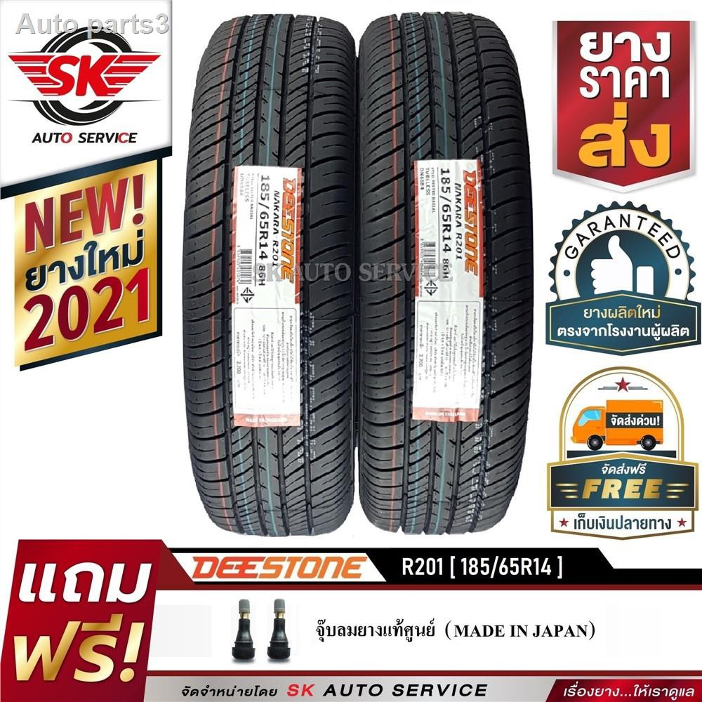 ผลิตภัณฑ์ยอดนิยม❄℗♝DEESTONE ยางรถยนต์ 185/65R14 (ล้อขอบ14) รุ่น R201 2 เส้น (ล็อตใหม่ปี 2021)