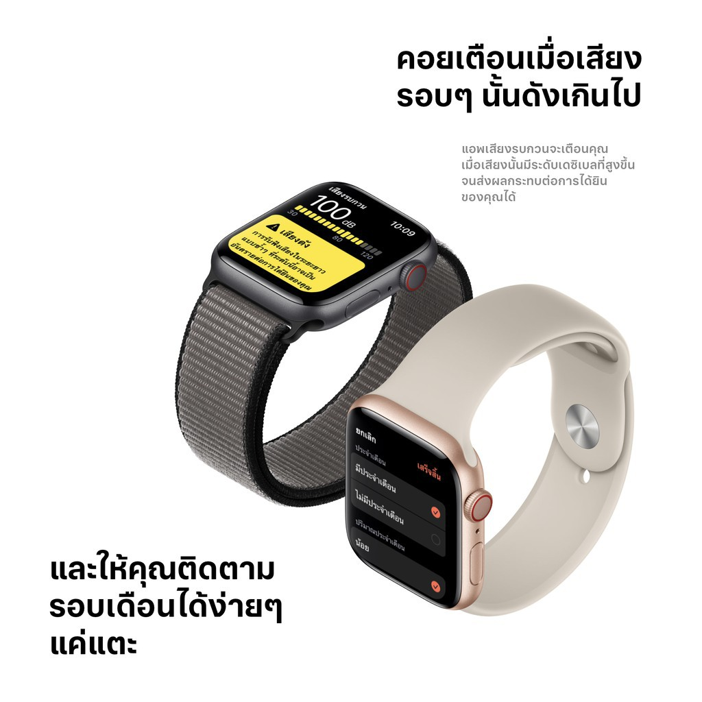 ☍✴Apple Watch Series 5 Gold Aluminum Case with Pink Sand Sport Band ; iStudio by UFicon