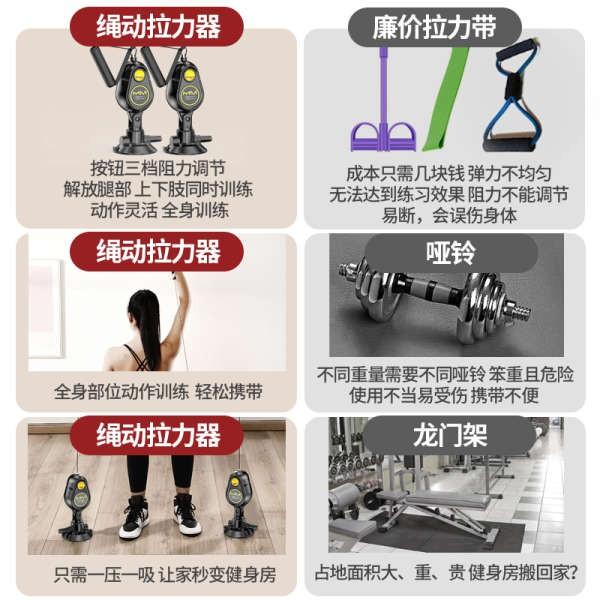 อุปกรณ์ออกกำลังกาย Rally สิ่งประดิษฐ์เชือกยางยืดโยคะเปิดไหล่ความงามเข็มขัดยืดหลังผู้ชายและผู้หญิงลดน้ำหนักหน้าท้องบางอุป