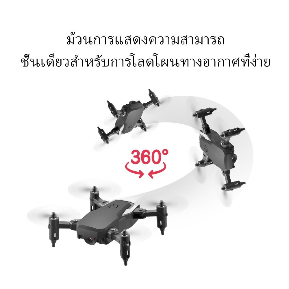 โดรน MINI 8 Drone กล้อง2ตัว WIFI โดรนราคาถูก ขนาดเล็กพกพาง่าย โดรนไซส์พกพา โดรนบังคับ ถ่ายวีดีโอ กล้องชัด โดรนไร้สาย