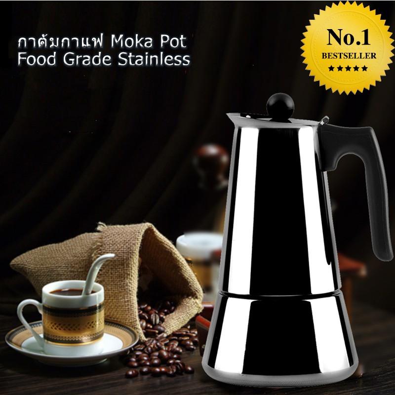 กาต้มกาแฟสดเกรดสแตนเลส เครื่องชงกาแฟสด แบบปิคนิคพกพา ใช้ทำกาแฟสดทานได้ทุกที ขนาด 2 Cup 100 ml (Grade : Stainless )