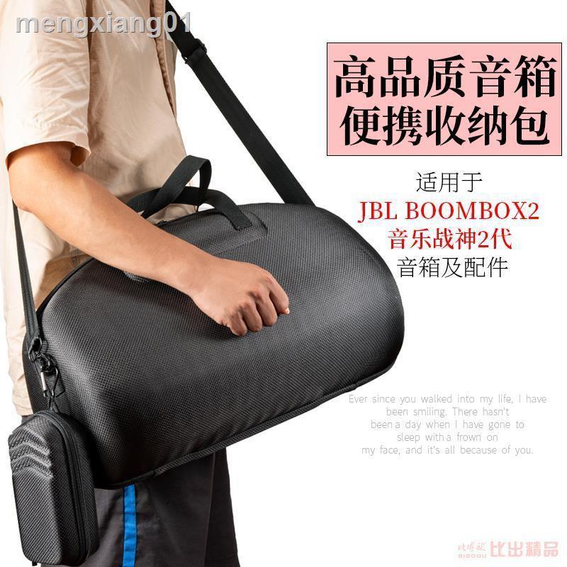Jbl Boombox 2 แพ็คกระเป๋าสําหรับเก็บเครื่องเล่นเพลง Mars 2 Generation 1 Stereo Pack