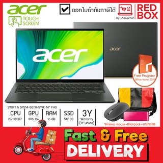 Acer Swift 5 SF514-55TA-519K 14 FHD Touch / i5-1135G7 / MX350 / 16GB / 512GB / Win10+Office / 3Y