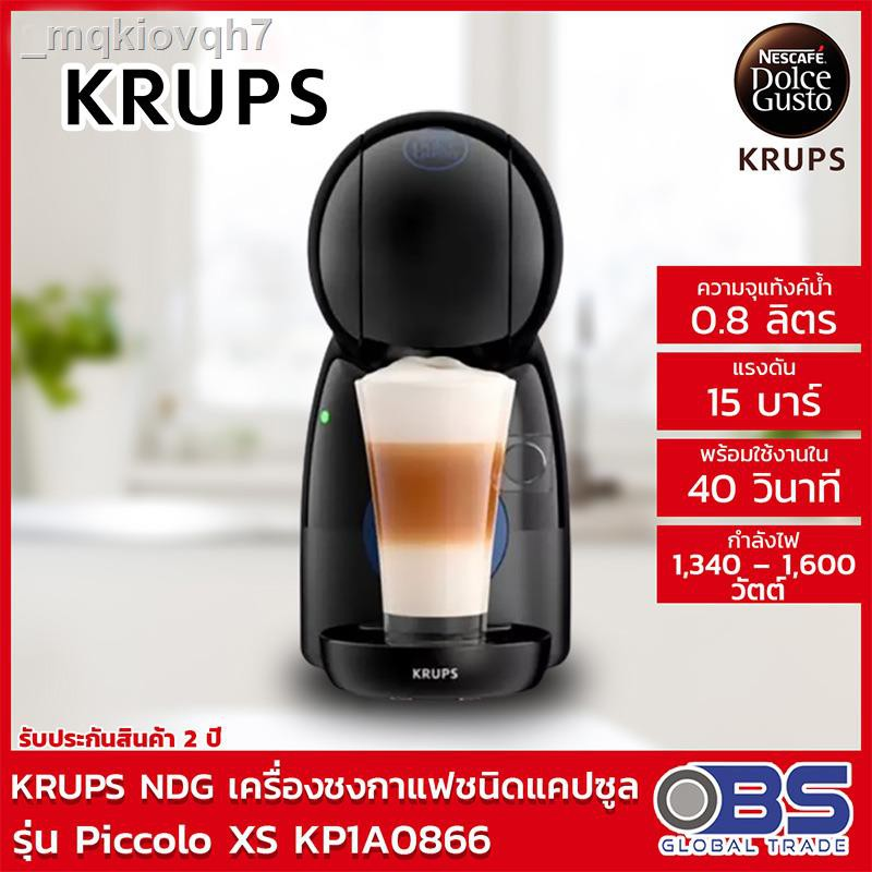 เครื่องทำกาแฟ✠*ฟรีแคปซูล 1 กล่อง KRUPS Nescafe Dolce Gusto เครื่องชงกาแฟชนิดแคปซูล รุ่น Piccolo XS KP1A0866 สีดำ เครื่อ