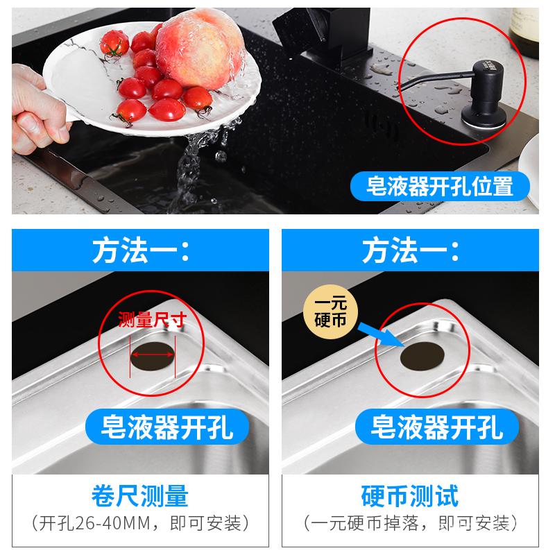 ที่กดน้ำยาล้างจาน★ตู้ทำสบู่อ่างล้างจานผงซักฟอกขวดความจุขนาดใหญ่กดขวดอ่างผักผงซักฟอกสแตนเลสกด