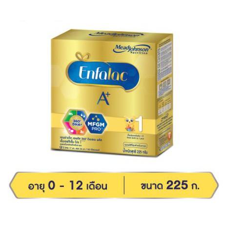 นมผง Enfalac เอนฟาแล็ค เอพลัส สูตร 1 สำหรับ ทารก เด็กแรกเกิด เด็กเล็ก 225 กรัม
