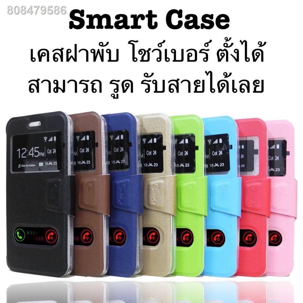 คุณภาพสูง!☃✔♨[ส่งจากไทย เร็ว1-2วัน] case Samsung J7 J7plus J710 J7prime J7pro J8 A6 A6plus A9pro เคสโทรศัพท์ มือถือ ga