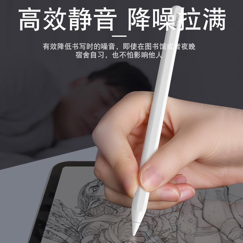 ใช้ได้ครับapplepencilปลายปากกาApple Pencil2ปากการุ่นปลายปากกาใบ้ชุดเดิมแทนที่ปลายปากกาลื่นipadปากกาStylus iPhone1ป้องกันรุ่นที่สองทำให้หมาดๆipencil