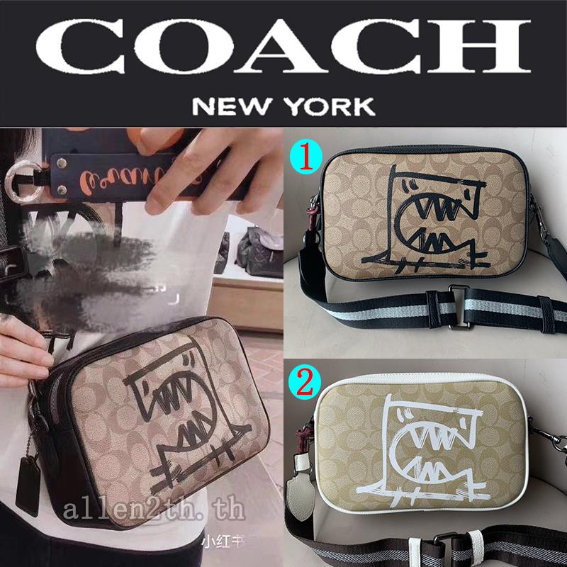 กระเป๋าสะพายข้าง Coach F1505 shoulder bag / กระเป๋าสะพายข้างผู้ชายและผู้หญิง / crossbody bag / กระเป๋ากล้อง