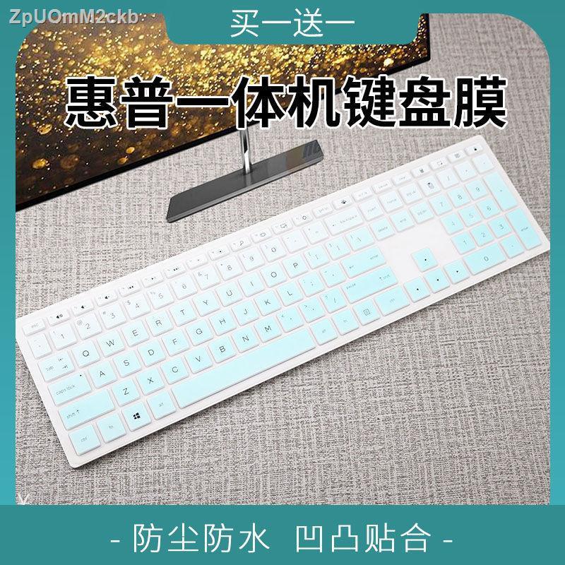เคสคีย์บอร์ด✳เมมเบรนแป้นพิมพ์ HP Xiaoou 24-f031 ฟิล์มป้องกัน CS10 สำหรับเดสก์ท็อปซีรีส์ all-in-one star ที่มีฝาครอบ CS9