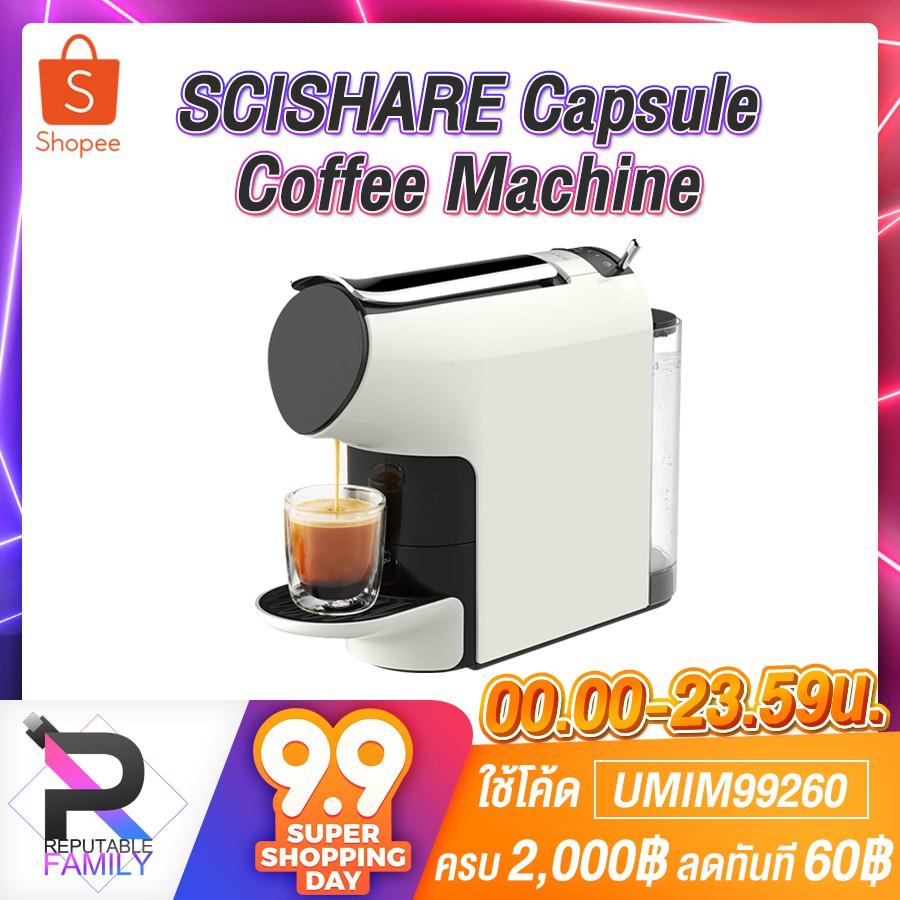 Xiaomi SCISHARE Capsule Espresso Coffee Machine เครื่องทำกาแฟเอสเปรสโซ แบบแคปซูล แถม 40 แคปซูล [รับประกันร้าน 3 เดือน]