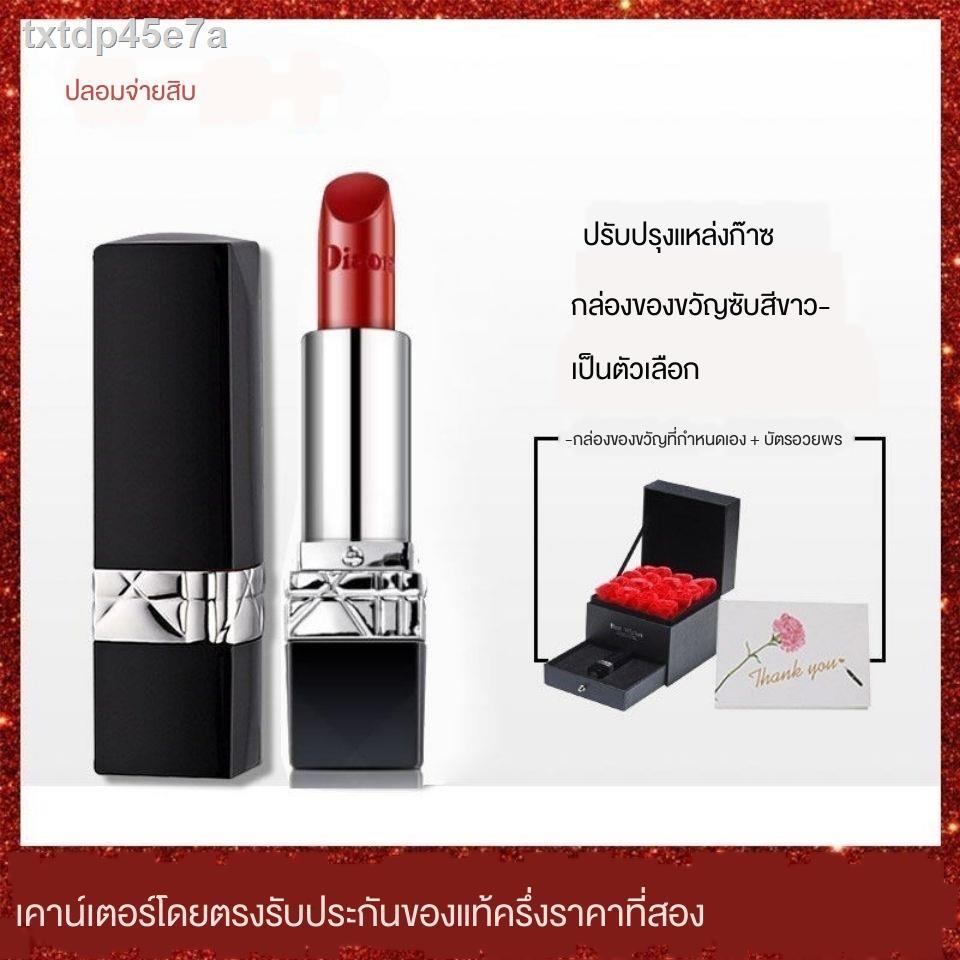 🔥พร้อมส่ง🎁✘✲ของแท้ Dior Manny 999 Moisturizing, Whitening, Non-fading, Non-stick Cup Student Party Plain Lipstick Gif11