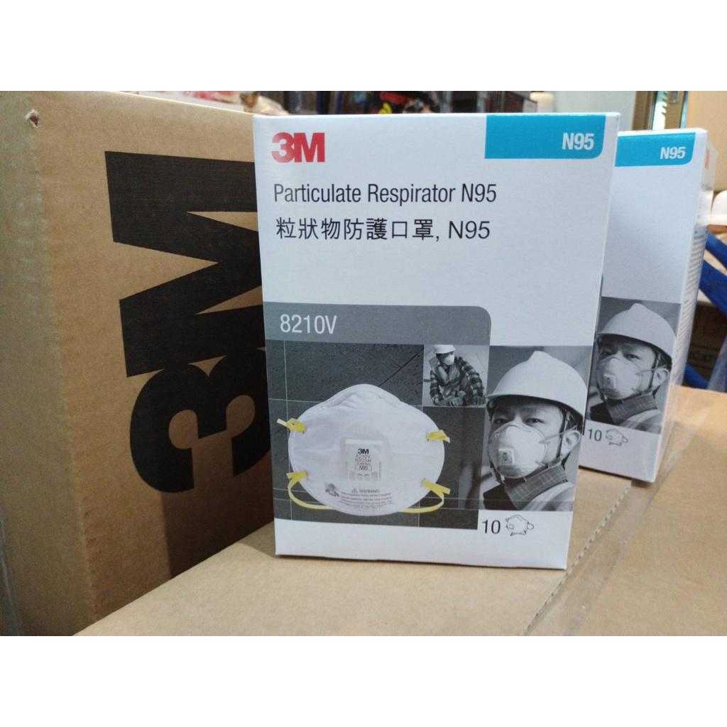 【สินค้าคงคลัง 】 3M 8210V N95 หน้ากากป้องกันฝุ่น ละออง