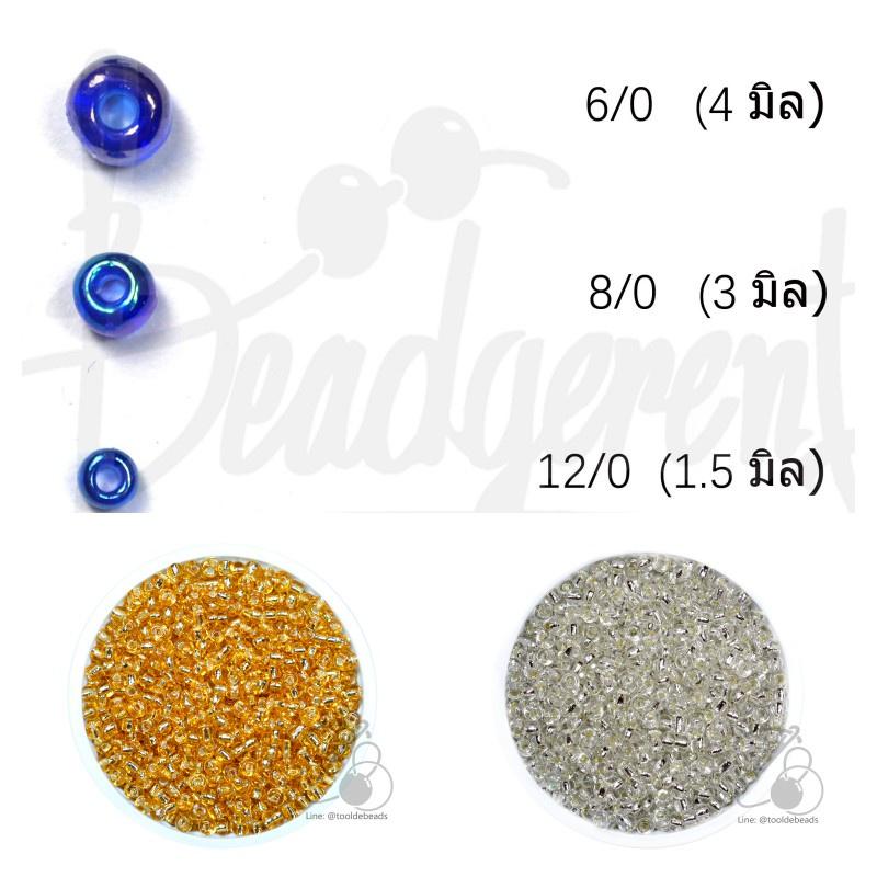 พร้อมส่ง ลูกปัดเม็ดทราย 8/0 เงิน-ทอง  8/0 = 3 มิล (100 กรัม)