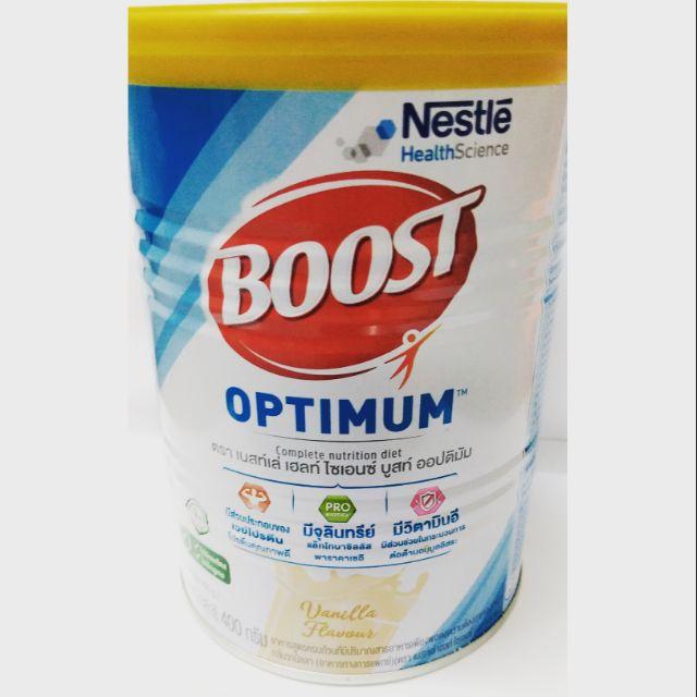 Nestle BOOST OPTIMUM ขนาด400g.ราคา370บาท
