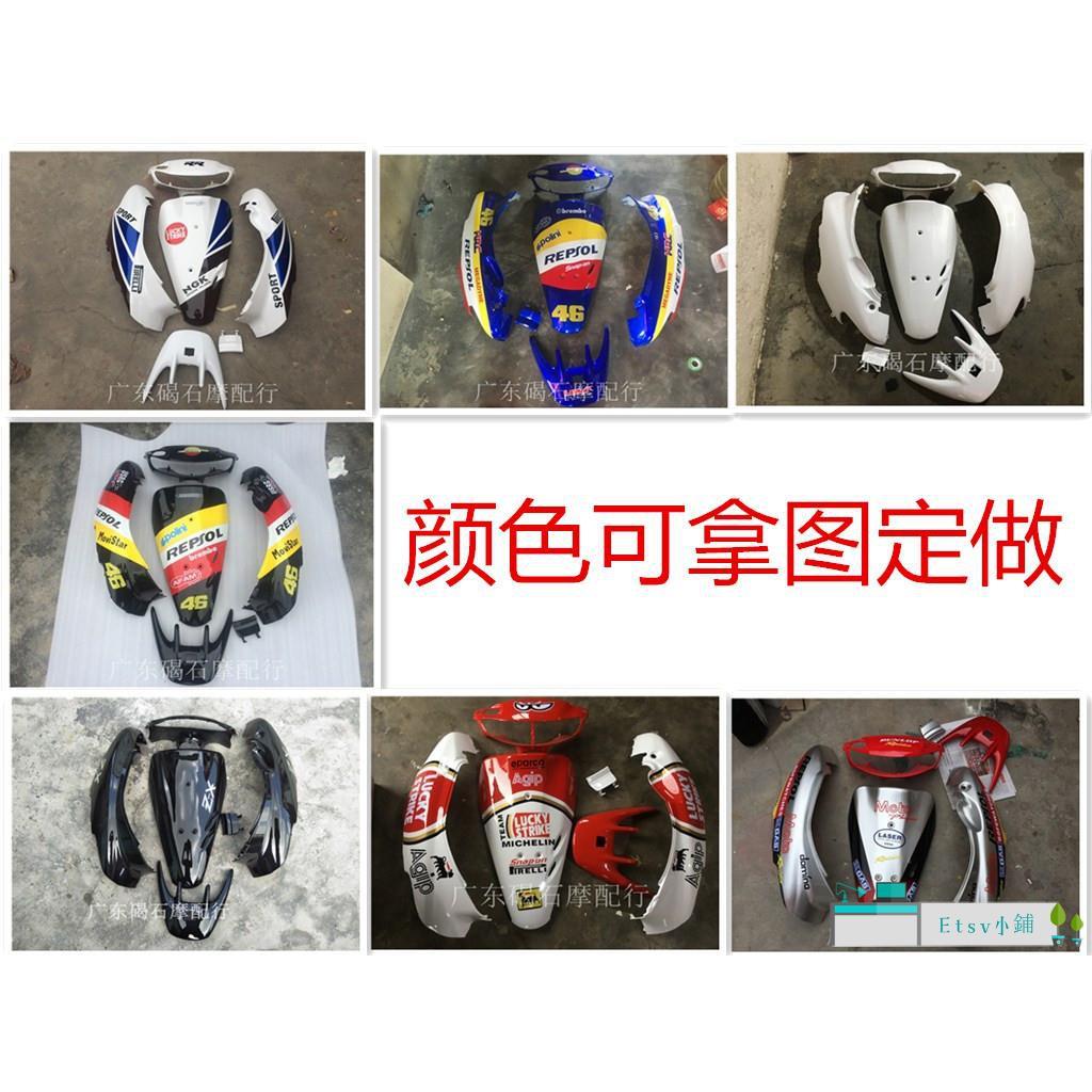 อะไหล่อุปกรณ์เสริมสําหรับรถจักรยานยนต์ Honda Dio 50 Zx 34 Dio 35