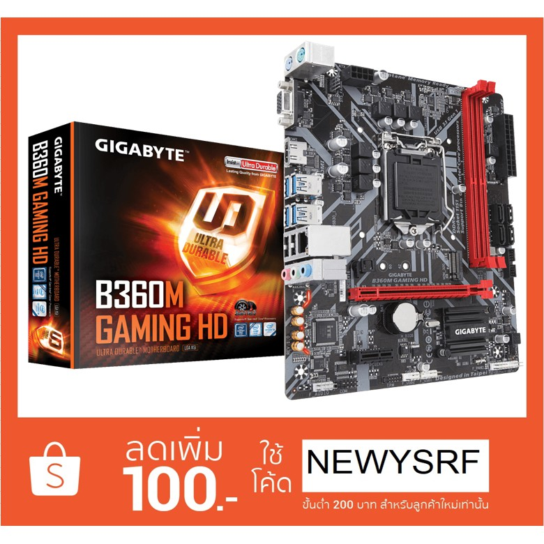 GIGABYTE B360M GAMING HD LGA 1151 (300 Series) Intel B360 HDMI SATA 6Gb/s  USB 3 1 ATX (ประกันศูนย์ไทย3ปี)